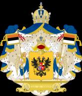 517px-CoA_Kingdom_of_Ruthenia