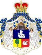 Госудраственный герб